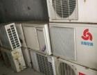 出售九成新空调