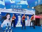 新太阳文化传媒,礼仪庆典策划执行