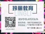 广州玲丽彩妆专业培训化妆盘发纹绣培训免费加盟开店创业