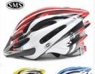 清仓处理SMS正品S-5 山地自行车骑行头盔一体成型