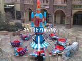 新型自控飞机游乐设备 游乐场自控飞机