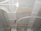 十年专业 水电 安装维修