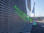 奥迪4s店穿孔金属装饰网厂家//个性化幕墙装饰穿孔铝板定制