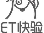青岛上门采血服务,青医附院,青岛市立医院,代送检服务