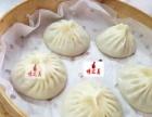 【小杨生煎包培训】【阿三生煎配方】【小笼汤包配方】