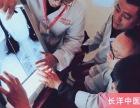 武汉哪里有学习康复理疗培训包分配