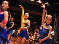 邱艳嘉定少儿拉丁舞培训基地 上戏老师授课 专注舞蹈教育20年