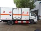 许昌材运输车出售