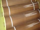 铁氟龙胶带 耐高温防火绝缘隔热真空封口机耐磨防粘特氟龙胶带