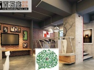 重庆百石亮公司做创意空间工业风格混凝土地坪 131
