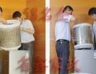 洗衣机清洗,滚筒、波轮洗衣机清洗,热水器清洗