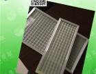 平板式铝网过滤器,中央空调过滤器