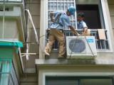 厦门维修空调,清洗,加氨