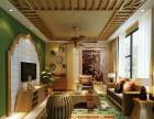 家庭装修 全程质保-终身售后维修英泰为您筑造完美家居