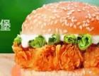 超客汉堡加盟费多少 快餐 投资金额 1-5万元