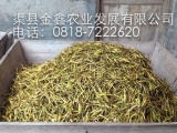 500g渠县金鑫农无硫纯天然绿色干黄花菜A