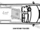 北京冷藏車改裝江鈴冷藏車全國直銷可辦北京營運證