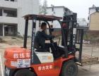 南京叉车工培训 南京哪里可以学叉车 南京哪里有叉车工培训