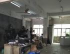 福永塘尾楼上330平米、260平米厂房出租