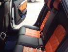 无锡汽车真皮座椅座套 汽车房车豪车内饰改装升级