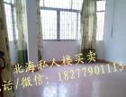 出售贵州路屋仔村3面光私人楼朝南200平三层半售价60万