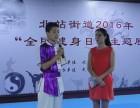 上海女子街头格斗防身术