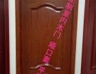 特价定制推拉门 欧式软包移门 彩绘雕刻木门 衣柜门