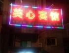 襄县金叶广场北边 旅馆宾馆
