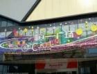海曙恒一、地铁口餐饮铺、低总价、开业现铺包租20年