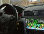 太原汽车影音导航.安装、改装DVD导航、专车专用大屏导航
