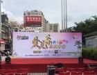 湛江市活动承办灯光音响舞台桁架LED屏账篷电视租赁