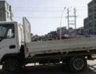 美福搬家 专业搬家搬厂 各项搬运服务,本月优惠到家