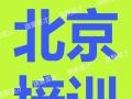 昌平天通苑CAD培训班-家具设计培训-橱柜-机械-建筑培训