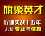 北京室内效果图培训机构就业无忧