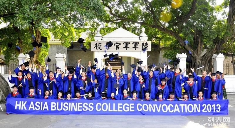 北京在职MBA,EMBA总裁班入学条件是什么?学费多少?