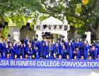 汕尾在职MBA管理培训班招生简章,毕业双证班