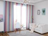 鲁谷窗帘定做石景山鲁谷窗帘安装精挑细选