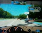 汽车模拟驾驶训练馆