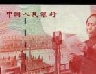 湘潭收购邮票年册