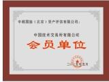 南京實用技術評估 專利評估