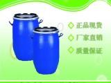 补充人体维生素首选原料,食品级维生素D3油