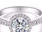 中山高价回收钻石钻戒 名表名包 黄金手机 珠宝首饰