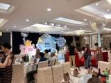 塘沽宝宝宴气球装饰项目