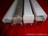 生产销售 30x47mm柔性护栏管外壳 中山led护栏管外壳