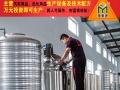 文昌玻璃水生产设备哪家便宜?首选金美途