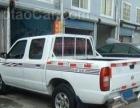出租拉货搬家货运出租小货车面包车各种用车服务。