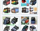 光纤熔接机全家福照片及产品简介