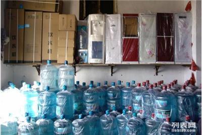 桶装水矿泉水送水