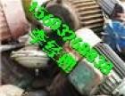 衡水废变压器废电缆回收