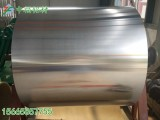 长治保温用的0.5mm1060铝皮多少钱